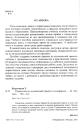 Справочник по музыкальной грамоте и сольфеджио